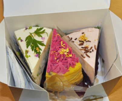 3 slices veggiecheese cake