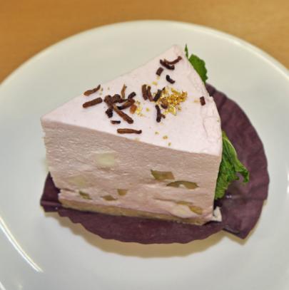 veggie cake slice white